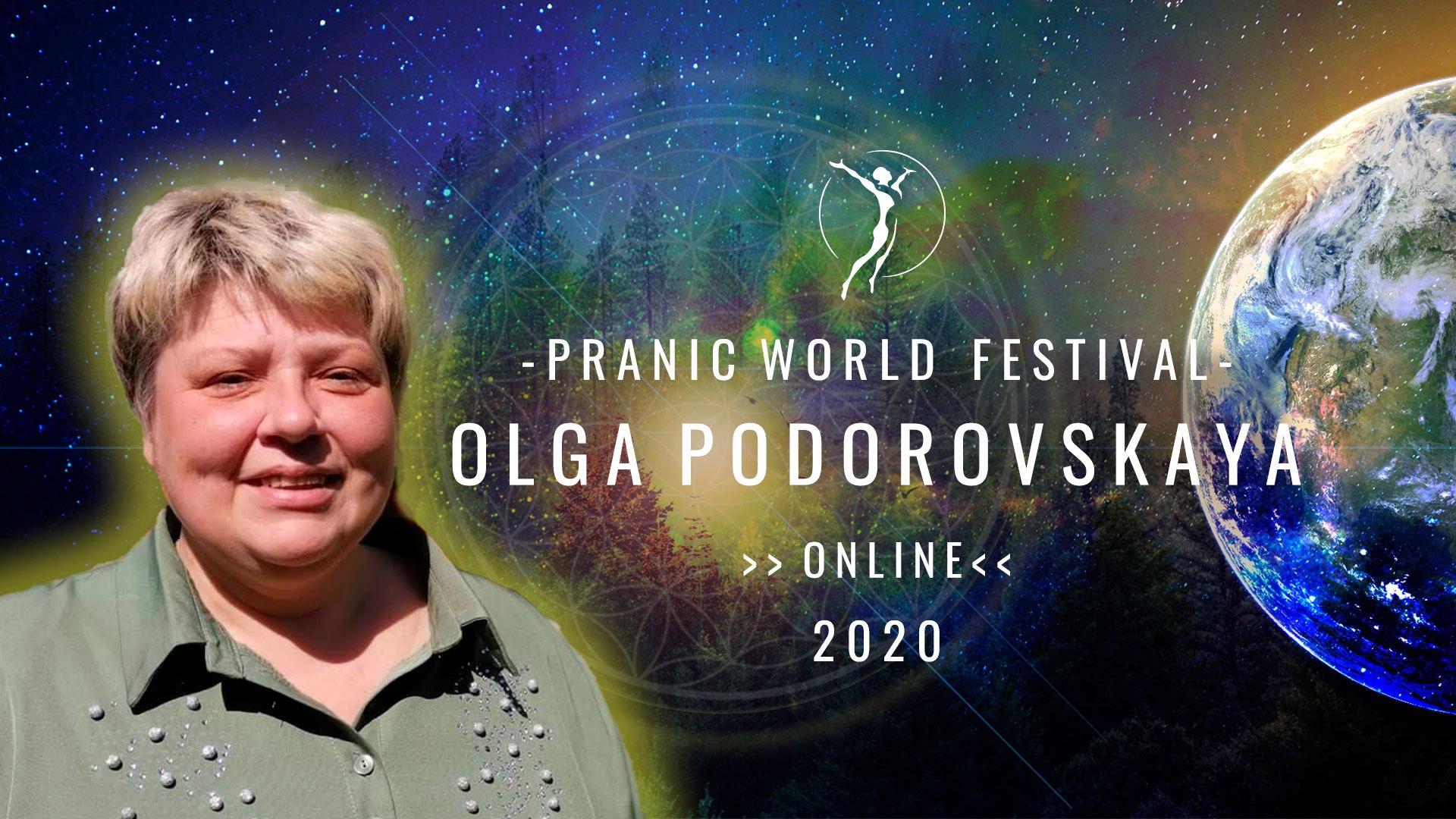 Olga Podorovskaya